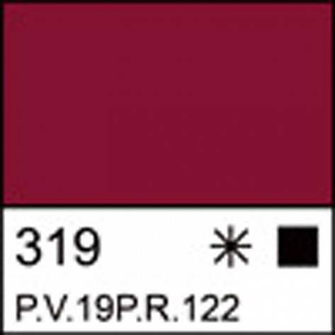 Краска акриловая ЛАДОГА, карминовая, 100мл ЗХК, фото 2