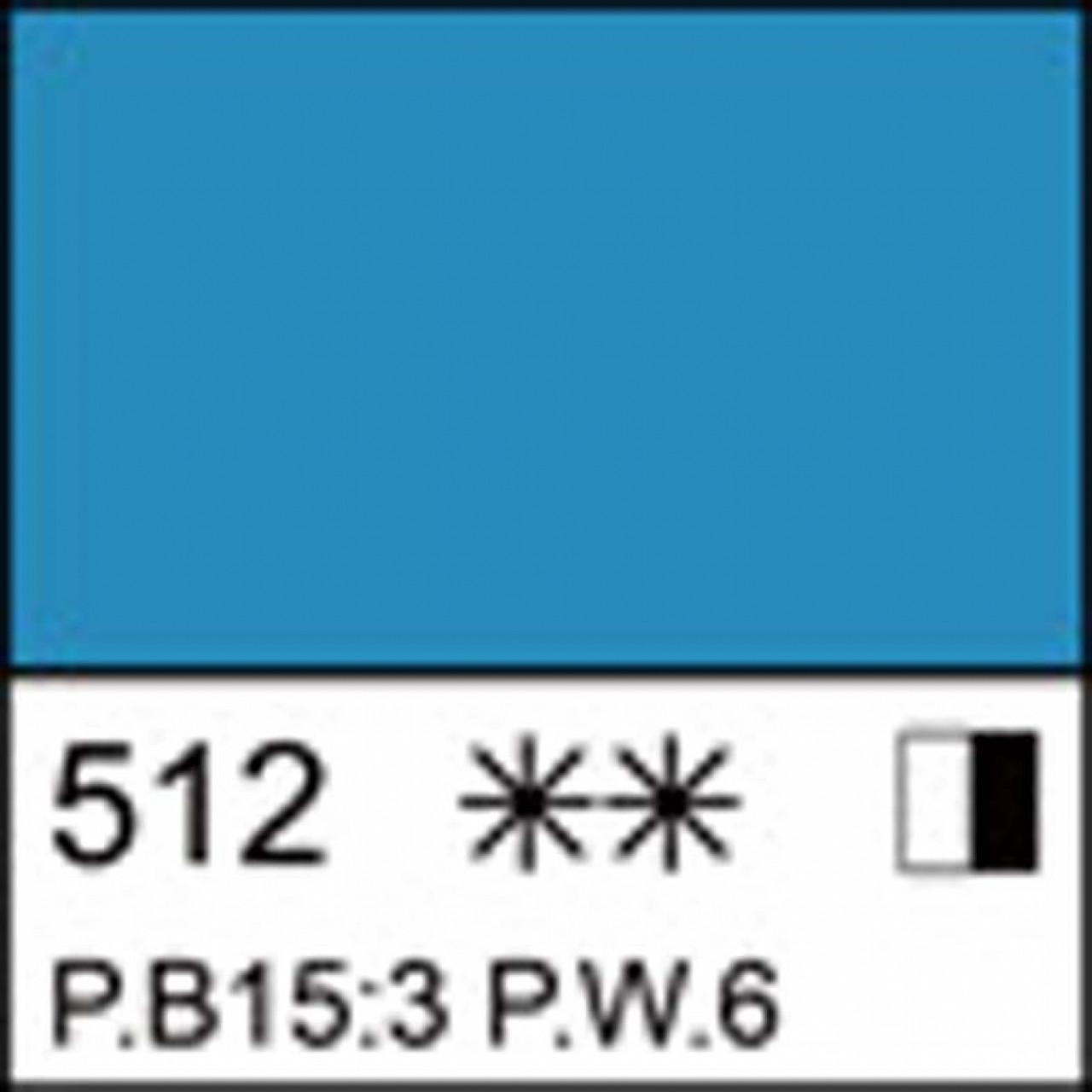 Краска акриловая ЛАДОГА, небесно-голубая, 100мл ЗХК