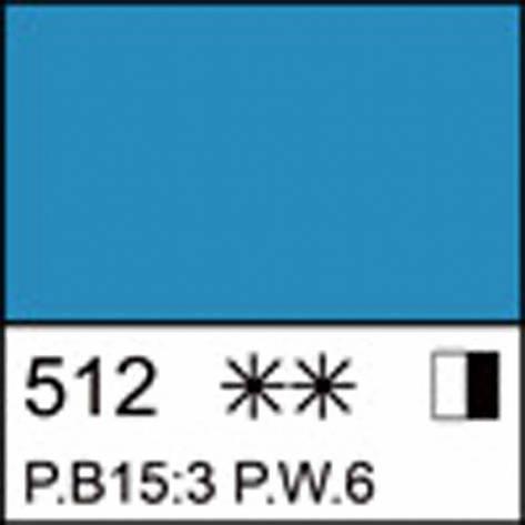 Краска акриловая ЛАДОГА, небесно-голубая, 46мл ЗХК, фото 2