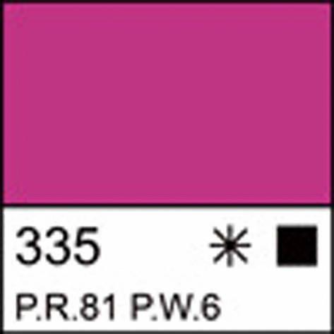 Краска акриловая ЛАДОГА, охра светлая, 220мл ЗХК, фото 2