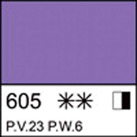 Краска акриловая ЛАДОГА, фиолетовая светлая, 100мл ЗХК, фото 2