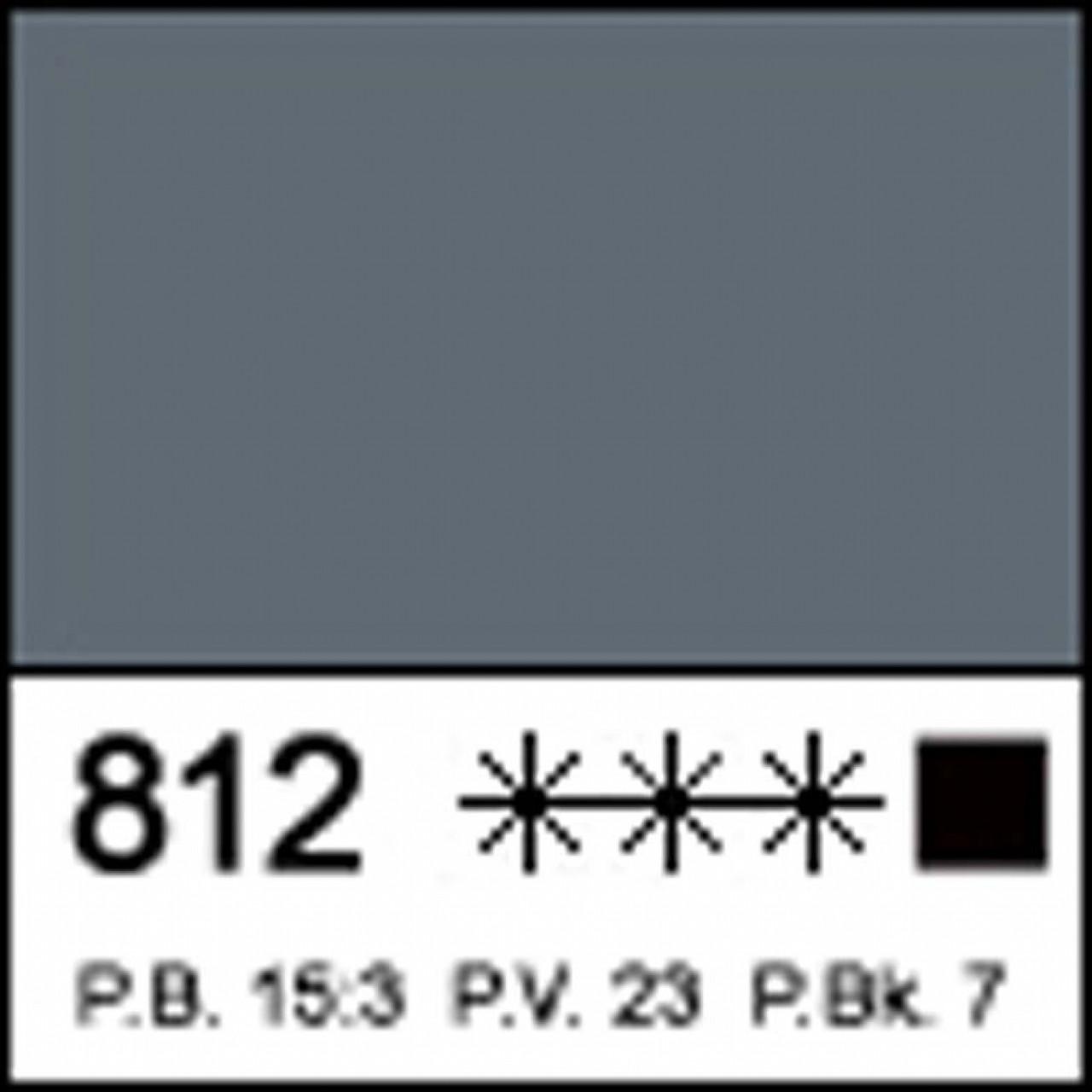 Краска акриловая МАСТЕР-КЛАСС, сажа газовая акрил 46мл ЗХК