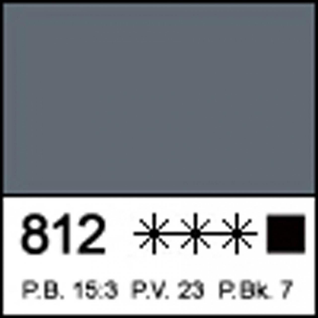 Краска акриловая МАСТЕР-КЛАСС, серая Пейна, 46мл ЗХК
