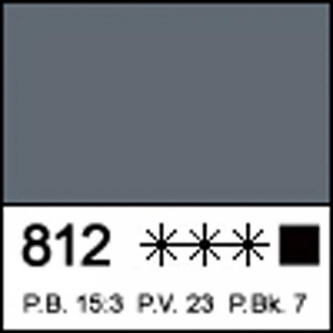 Краска акриловая МАСТЕР-КЛАСС, серая Пейна, 46мл ЗХК, фото 2