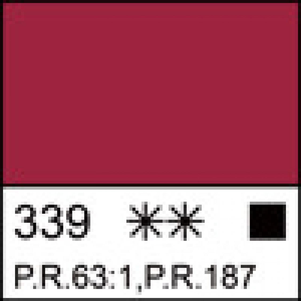 Краска гуашевая МАСТЕР-КЛАСС, краплак красный, 100мл ЗХК