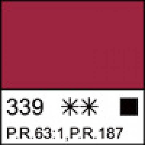 Краска гуашевая МАСТЕР-КЛАСС, краплак красный, 100мл ЗХК, фото 2