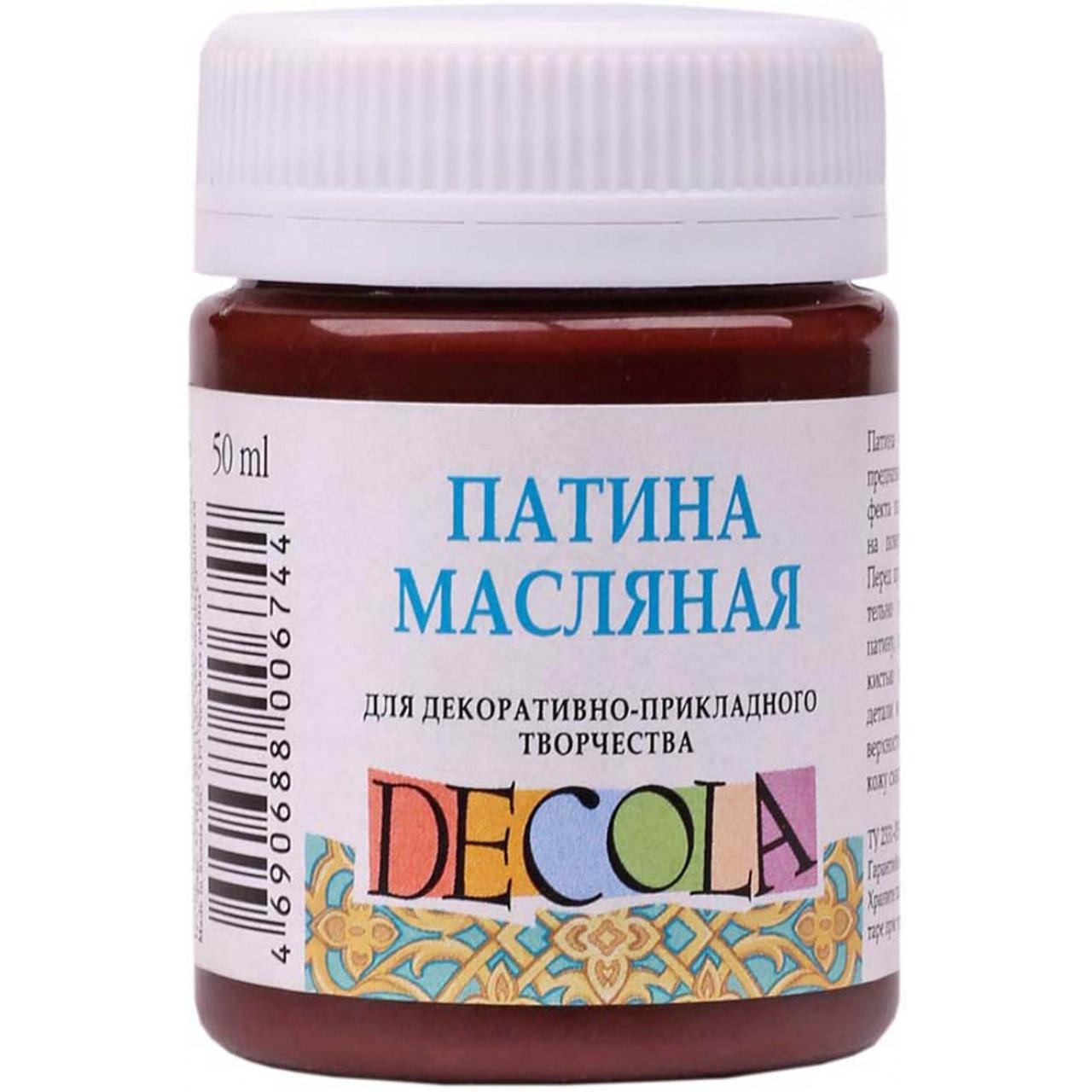 Краска масляная ДЕКОЛА, коричневая патина, 50мл ЗХК