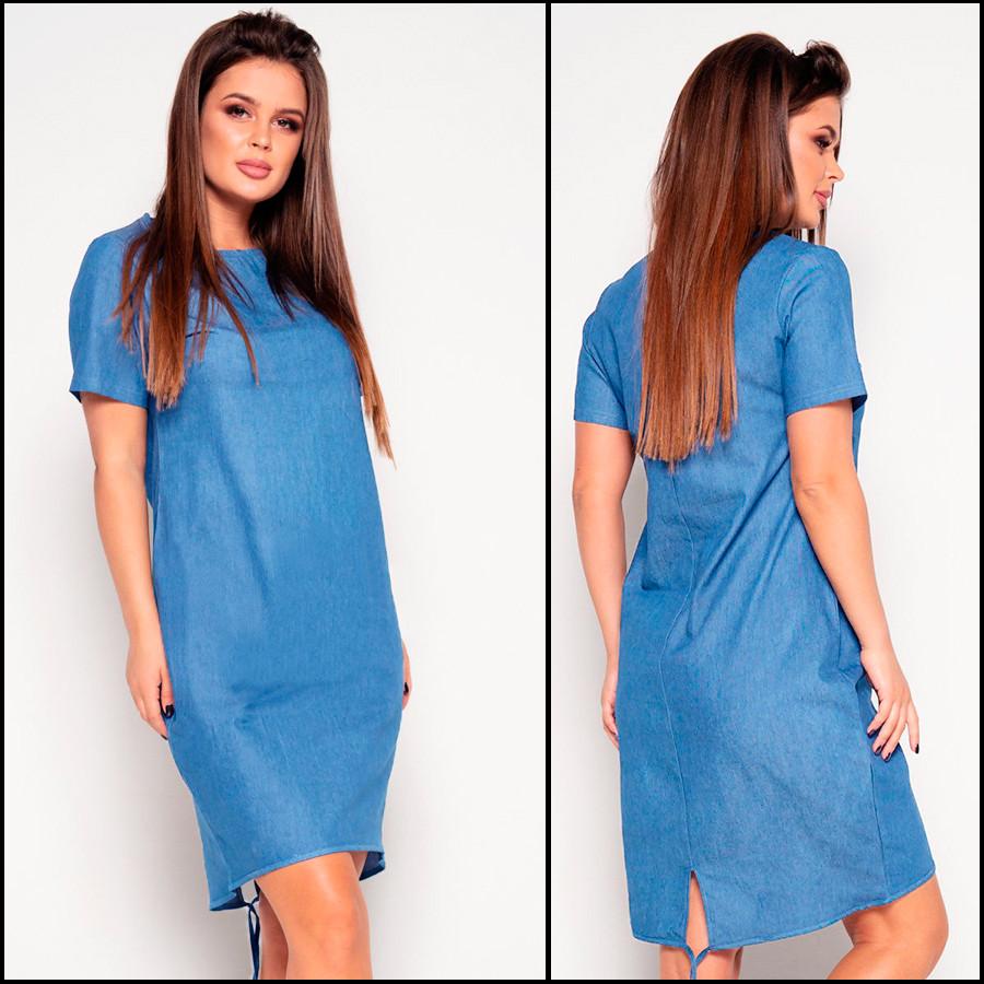 Джинсовое спортивное платье Inga (Код MF-430)