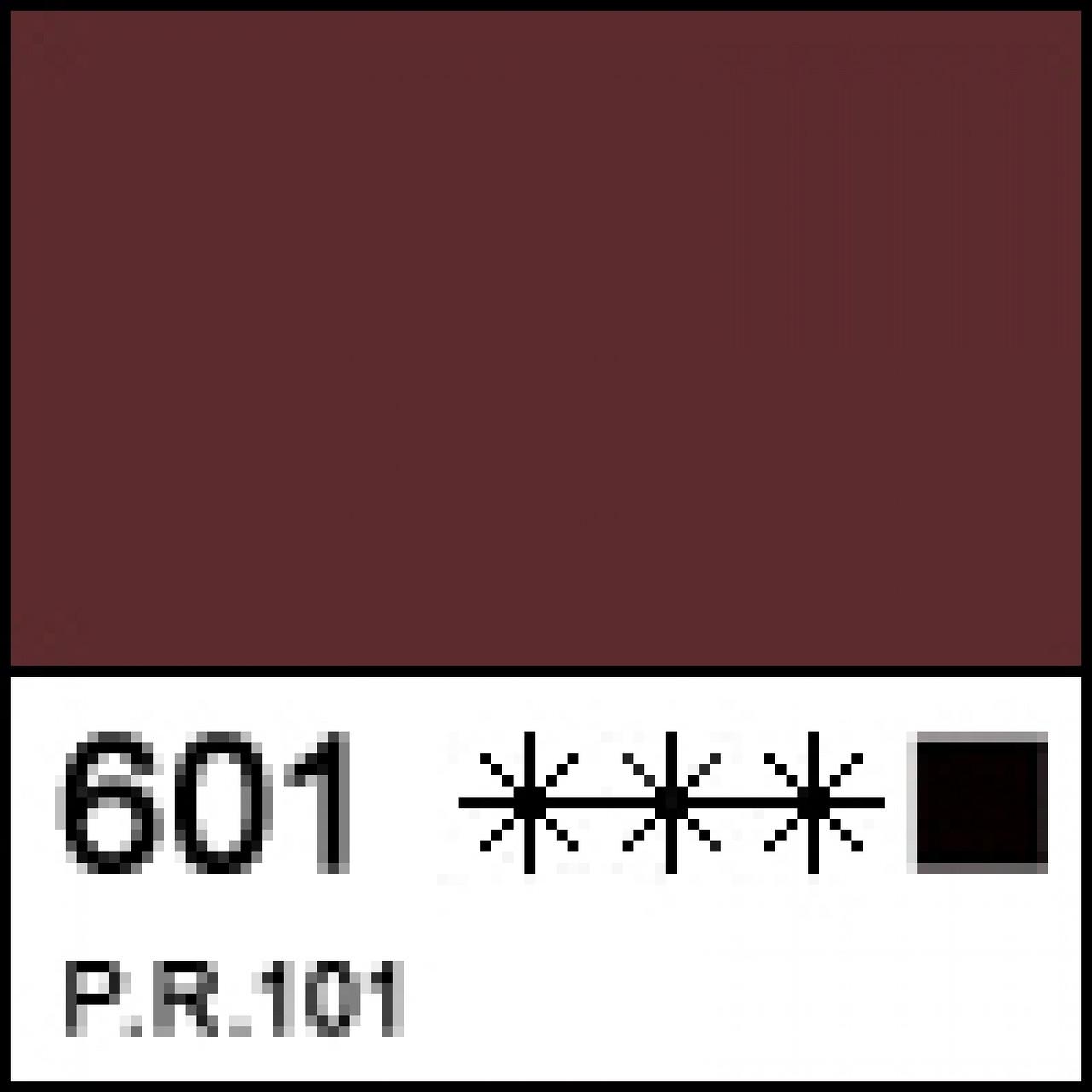 Краска масляная ЛАДОГА капут-мортуум темный, 46мл ЗХК