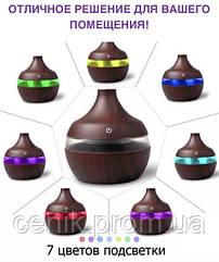 Увлажнитель воздуха ультразвуковой с LED подсветкой PROSTORE ONE, функция ароматерапии, 7 Дерево