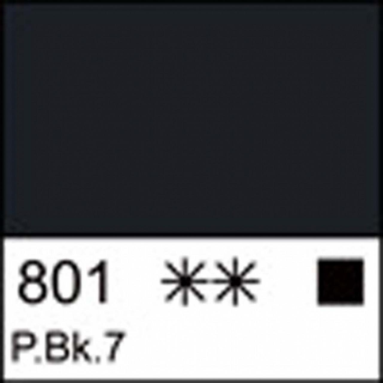 Краска масляная ЛАДОГА сажа газовая, 120мл ЗХК