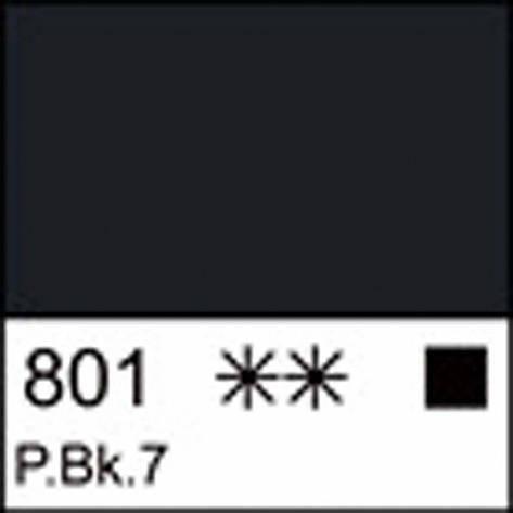Краска масляная ЛАДОГА сажа газовая, 120мл ЗХК, фото 2