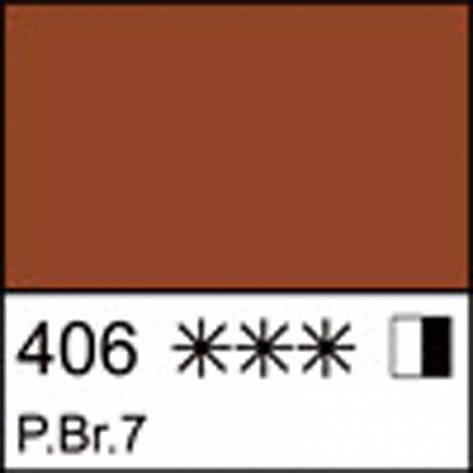 Краска масляная ЛАДОГА сиена жженая, 46мл ЗХК, фото 2