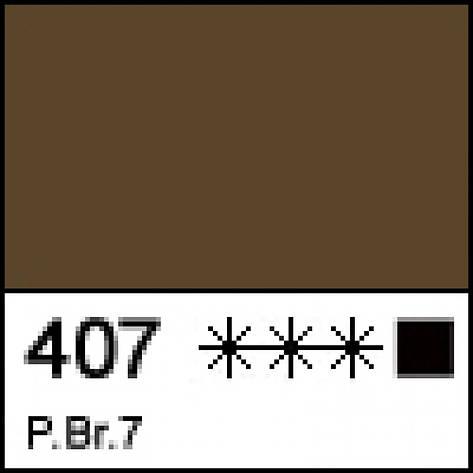 Краска масляная ЛАДОГА умбра натуральная Ленинградская, 120мл ЗХК, фото 2