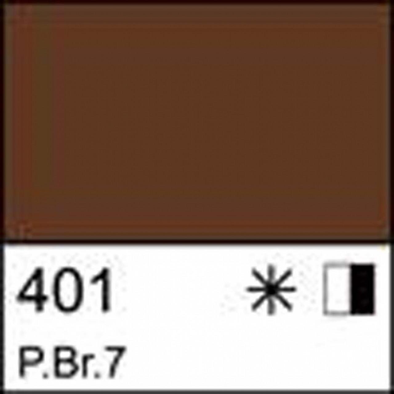Краска масляная МАСТЕР-КЛАСС Ван-Дик коричневый, 46мл ЗХК
