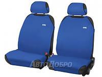 Чехлы майки на сиденье HR PERFECT FRONT синий