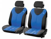 Чехлы майки на сиденье HR TROPHY FRONT синий