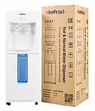 Кулер напольный HotFrost V118F горячая - комнатная вода, фото 10