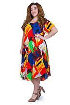 Женское платье 1236-6