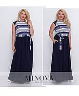 Летнее платье макси норма+большие размеры №1267-1-синий 46 48 50 52