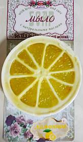 """Мыло ручной работы  """"Лимонное"""""""
