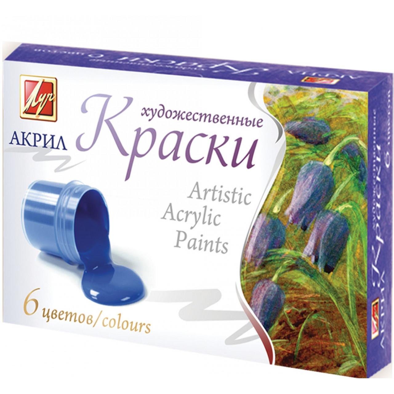 Краски акриловые художественные 6 цв. 20 мл 22С1408-08