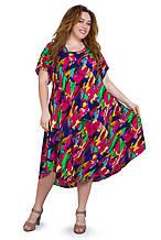 Женское летнее платье 1236-7