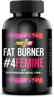 Жиросжигатель Power Pro - Fat Burner FEMINE (90 капсул)