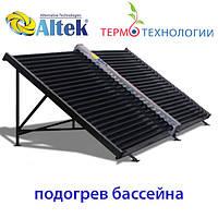 Подогрев бассена. Безнапорный солнечный коллектор Altek AC-VG-50