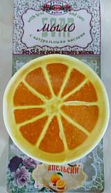"""Мыло  ручной работы""""Апельсиновое"""""""
