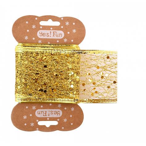 Лента декоративная 5 см*2 м, золотая., фото 2