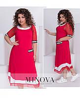 Красное летнее платье большого размера №373 размеры  60