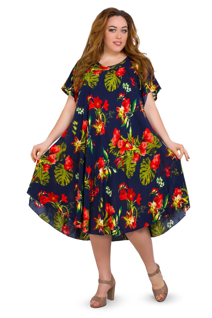 Женское платье 1236-10