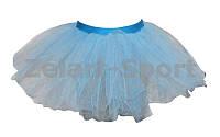 Юбка-пачка голубая Юбка-пачка для танцев Юбка пачка голубая