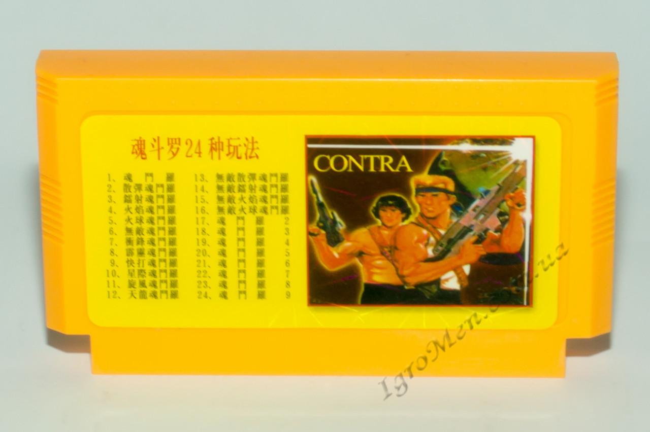 Картридж денди Contra (24 варианта)