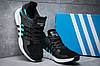 Кроссовки мужские  в стиле Adidas  EQT ADV/91-16, черные (11991) [  45 (последняя пара)  ], фото 3