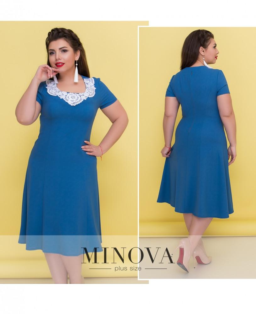 Сукня №290-блакитний Розміри 58,60,62,