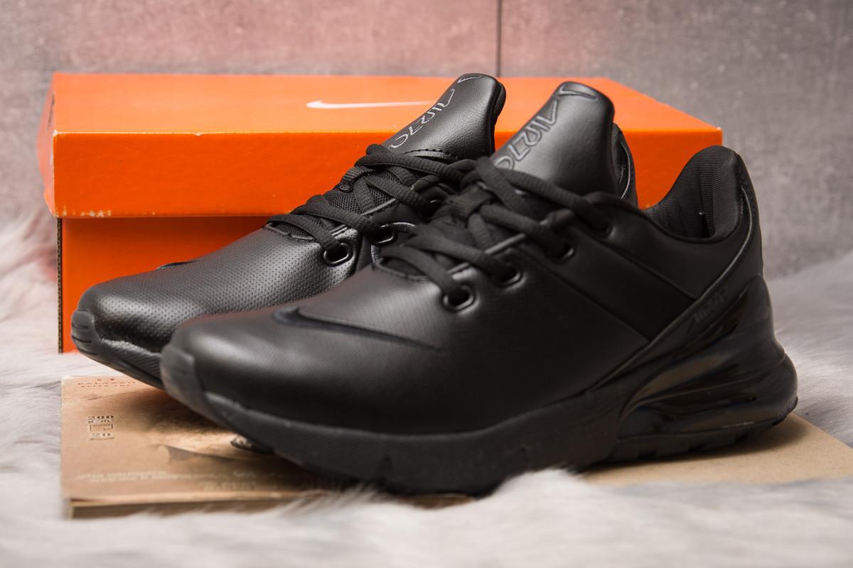 Кроссовки мужские  в стиле Nike Air 270, черные (15286) [  42 43  ]