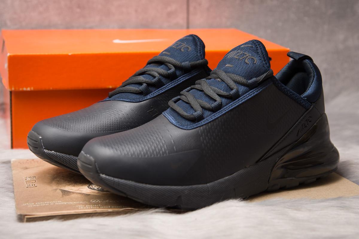 Кроссовки мужские  в стиле Nike Air 270, темно-синие (15307) [  41 42 43 45 46  ]