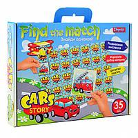 """Набор для творчества """"Find the match"""" """"Cars Story"""""""