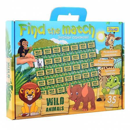 """Набор для творчества """"Find the match"""" """"Wild Animals"""", фото 2"""