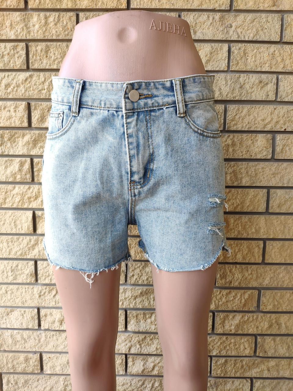 Шорты женские джинсовые коттоновые с высокой посадкой YASHI
