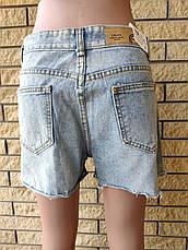 Шорты женские джинсовые коттоновые с высокой посадкой YASHI, фото 3