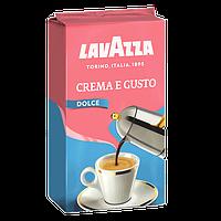 Кофе Lavazza CREMA E Gusto Dolce 250 г Лавацца крема густо Дольче