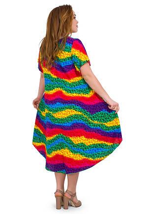 Женское летнее платье 1236-14, фото 2
