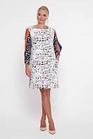 Платье большого размера Нэнси ТМ VLAVI 48-54 размеры