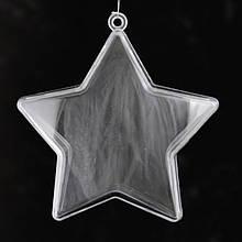 """Набор пластиковых форм """"Звезда"""", 8 см"""
