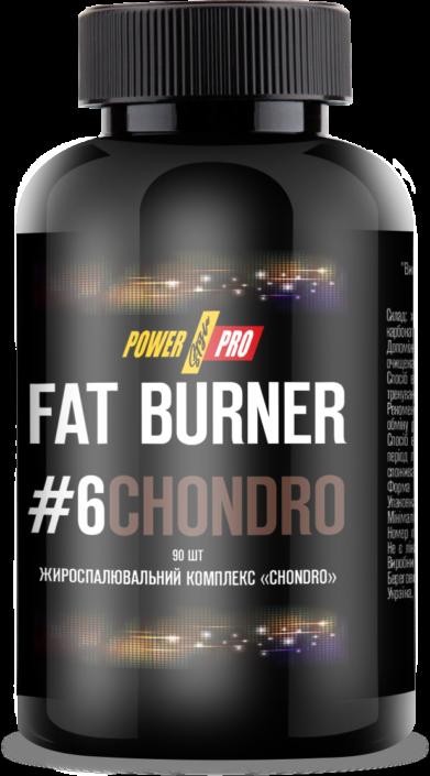 Жиросжигатель Power Pro - Fat Burner CHONDRO (90 капсул)