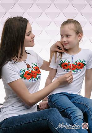 Комплект вышитых футболок для мамы и дочки «Маковое поле», фото 2