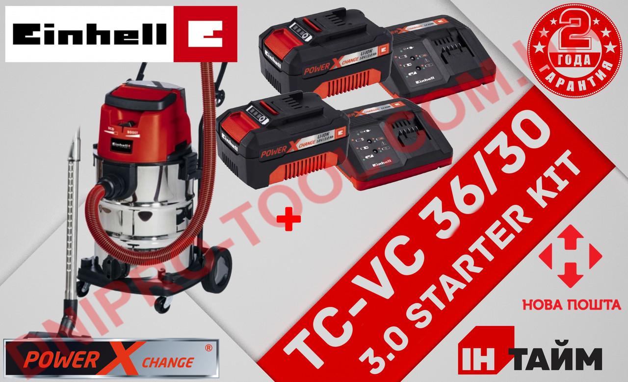 (Power X-Change) Пылесос аккумуляторный Einhell TC-VC 36/30 Li kit (2347140-3/2)